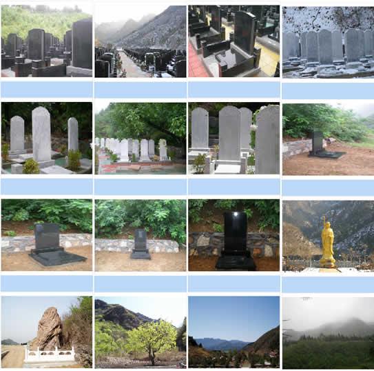 盘龙台公墓园区风景